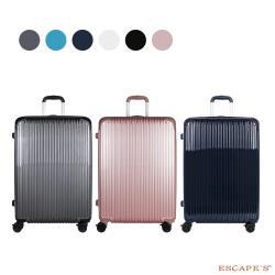 日本 ESCAPES JYO2147 28吋 拉鍊擴充拉桿箱 行李箱 旅行箱