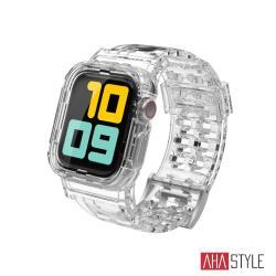 AHAStyle Apple Watch 冰川晶透 防摔透明運動錶帶 透明色