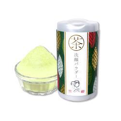 【京都舞妓】綠茶黑頭角質洗顏粉50g