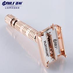 BAILI 旋開式傳統安全刮鬍刀-玫瑰金
