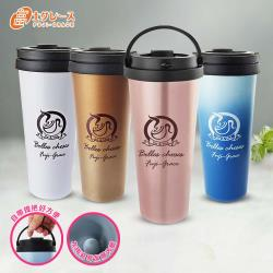 FUJI GRACE 陶瓷易潔手提咖啡杯600ml (冷熱兩用/手式隨身杯/外鋼內陶瓷)