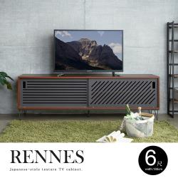 HD Renns雷恩6尺胡桃電視櫃-DIY組裝