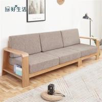 【hoi!】原木日式半島白橡木實木寬扶手可拆洗大三人布沙發 w0489-1-咖色坐墊