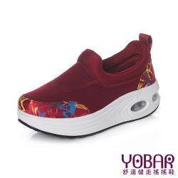 【YOBAR】活力繽紛塗鴉色彩透氣織布彈力氣墊美腿搖搖鞋 酒紅
