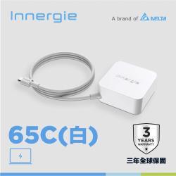 Innergie 65C 65瓦 USB-C 萬用充電器 (白色)  ADP-65FE BTA