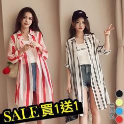 【K.W.韓國】 (預購) 獨家限量買一送一↘送同款條紋薄透防曬罩衫