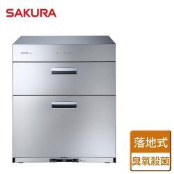 【SAKURA櫻花】全平面落地式烘碗機-60CM- 部分地區含基本安裝 Q7692