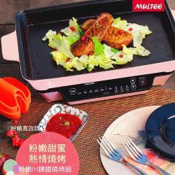 MULTEE摩堤  A4 Plus 1200瓦 IH智慧電磁爐+A4鑄鐵平烤盤(新色)【高效能無煙燒烤料理】