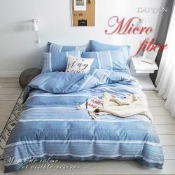 DUYAN竹漾- 台灣製天絲絨單人三件式舖棉兩用被床包組-洄游萊茵