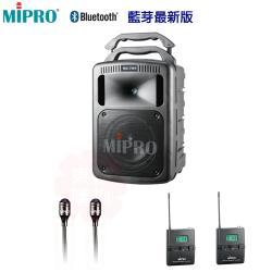 MIPRO MA-708 藍芽最新版 豪華型手提式無線擴音機+ACT-32T 佩戴式發射器x2組+MU-55L 領夾式麥克風x2組(黑色)
