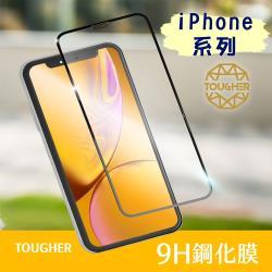 ★買一送一★Tougher 9H滿版鋼化玻璃保護貼 - iPhone 7 Plus系列