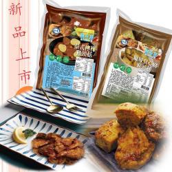 如意-猴頭菇調理包(泰式檸檬/麻辣臭豆腐)*6包-純素(含運組)