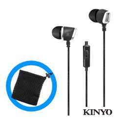 KINYO立體聲耳機麥克風IPEM-873