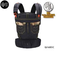 Quokkajoy美國進口 牛仔款-蘿蔔橘色 專利3D背版減壓舒適 嬰兒背巾 背帶 時尚流行牛仔色系 新手爸媽帶娃神器