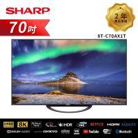 贈送HDMI線(3入組)+行動電源 SHARP 夏普 70吋 AQUOS真8K日本原裝智慧連網液晶電視 8T-C70AX1T (送基本安裝)