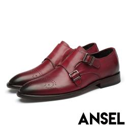 【Ansel】全真皮頭層牛皮布洛克雕花時尚紳士孟克鞋 酒紅