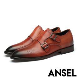 【Ansel】全真皮頭層牛皮布洛克雕花時尚紳士孟克鞋 棕