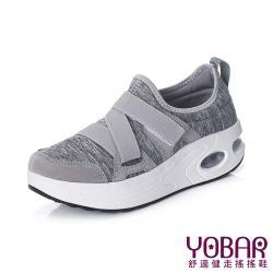 【YOBAR】學院風舒適織布彈力帶魔鬼粘造型氣墊美腿搖搖鞋 灰