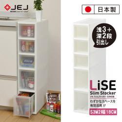 日本JEJ SLIM系列 五層小物抽屜層架 S3M2