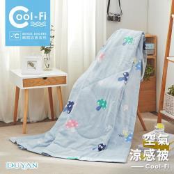 DUYAN竹漾-   Cool-Fi 空氣涼感被-蘑菇森林  台灣製