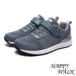 【HAPPY WALK】透氣縷空彈力飛織魔鬼粘防滑機能休閒運動鞋 藍