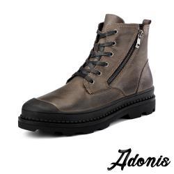【Adonis】真皮頭層牛皮質感擦色側拉鍊防撞鞋頭設計工裝馬丁靴 棕