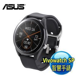 ASUS 華碩 Vivowatch SP (HC-A05) 智慧手錶