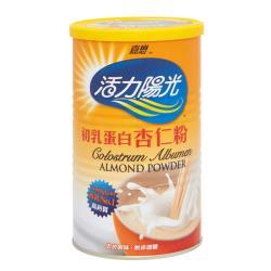 【嘉懋】活力陽光 初乳蛋白杏仁粉(500g/罐)