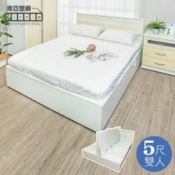 Birdie南亞塑鋼-5尺雙人加高型側掀塑鋼床組(床頭片+加高側掀床底)(黃橡木色)