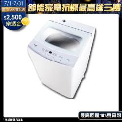 TECO 東元 10公斤 W1010FW 定頻單槽洗衣機 小坪數首選↘窄寬54公分