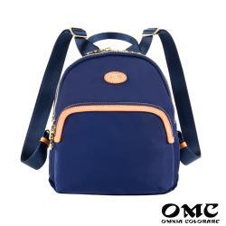 【OMC】休旅嬌點輕盈後背包-藍色