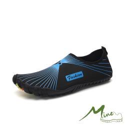 【MINE】彈力太空纖維速乾戶外休閒溯溪潛水五指運動鞋 黑藍
