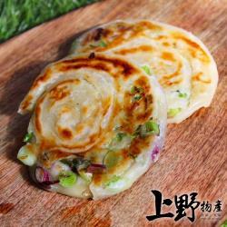 【上野物產】宜蘭傳統三星蔥仔餅(300g±10%/10粒/包) x12包