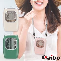 aibo USB充電 頸掛/手持/可站立 便攜輕巧風扇FAN-63