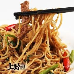 【上野物產】汕頭特製沙茶家常炒麵 (300g±10%/麵體+醬料/包) x16包