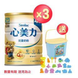 亞培 心美力4號 幼兒營養成長配方(新升級)(1700gx3罐)+(贈品)手提沙灘遊戲組