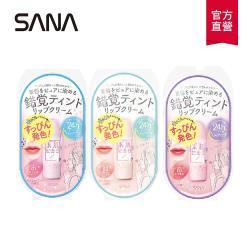 【SANA 莎娜】豆乳素肌紀念日裸漾輕甜潤唇膏(浪漫粉色/邂逅緋紅)