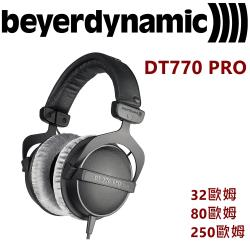 Beyerdynamic 拜耳動力 DT770 Pro 專業人士必備 錄音室監聽耳罩式耳機  250歐姆