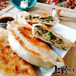【上野物產】台灣傳統鮮甜高麗菜盒子(1125g±10%/25粒/包) x3包