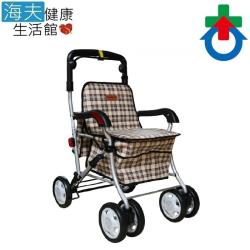 海夫健康生活館  杏華 健步車 推把可調 傘座閃燈 銀髮族 健步車 經典米格風(F238)