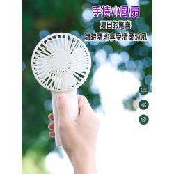 夏天必備↘手持小風扇USB風扇F6-1