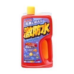 SOFT99 激防水洗車蠟(淺色和淺銀粉漆車用)