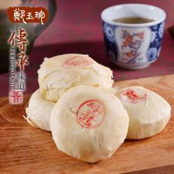鄭玉珍 綠豆凸禮盒x1(6入/盒;素食)