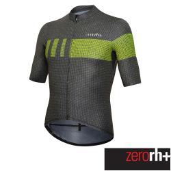 ZeroRH+ 義大利PIXEL系列極輕量級男仕專業自行車衣(螢光黃、藍色、紅色、黑色) ECU0699