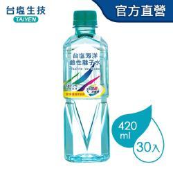 台鹽 海洋鹼性離子水 /礦泉水 (420ml *30瓶/箱)