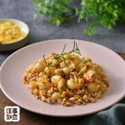 汪事如意 五星寵物鮮食-義大利麵 迷迭香嫩雞(超值10包組)