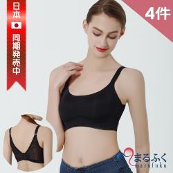 【MARUFUKU】日本涼感無痕內衣~冰絲纖維無鋼圈 美背親膚零著感-細肩(4件組)