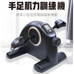 YL-30152A8手足肌力訓練機