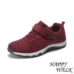 【HAPPY WALK】流線飛織魔鬼粘舒適機能吸盤防滑強化健步鞋 酒紅
