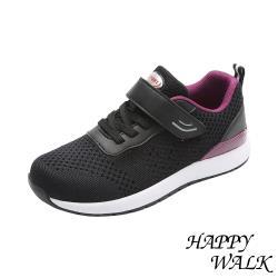 【HAPPY WALK】透氣縷空彈力飛織魔鬼粘防滑機能休閒運動鞋 黑玫紅